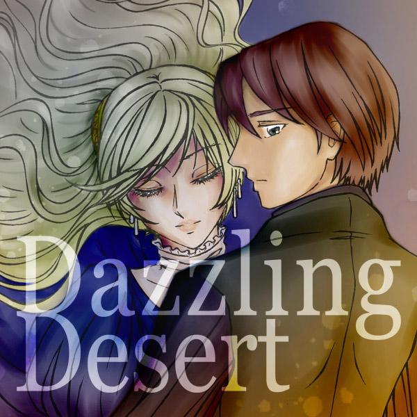 dazzling desert suziesuzy fanzine manga nantes noxice