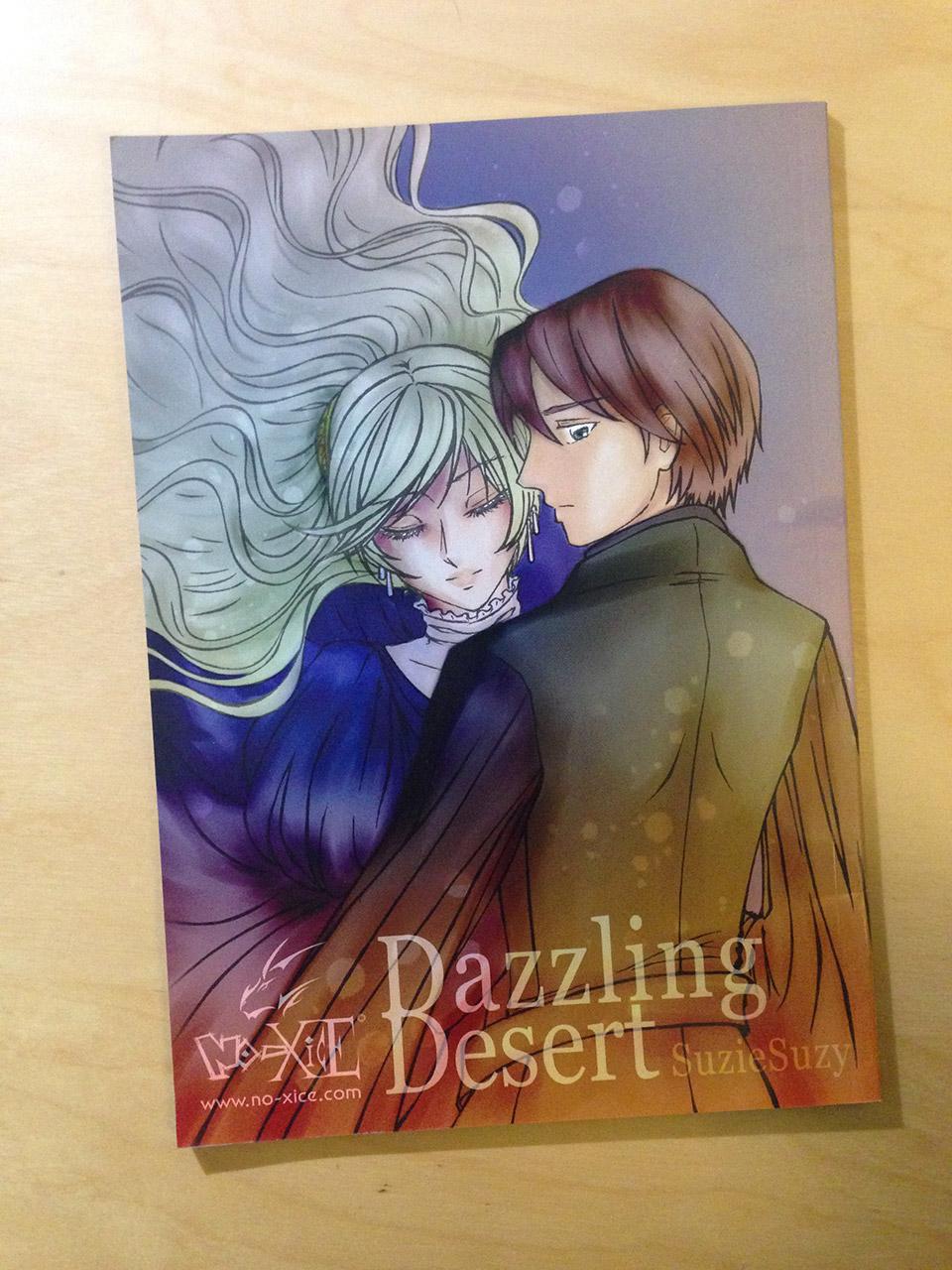 dazzling desert suziesuzy manga noxice