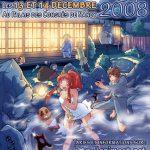 Convention manga Anim'Est 7 | animest 2008 | No-Xice©