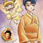 Convention manga Japanim Spirit 5 en 2004 au Triangle à Rennes, équipe No-Xice©